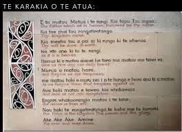 te karakia o te atua the lord u0027s prayer u2014 the hub holy unified body