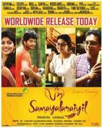 film thailand di ktv watch un samayal arayil 2014 full tamil movie online dvdscr places