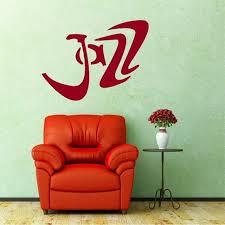 jazz home decor jazz word music transfer wall art wall decal music wall sticker