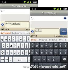 keyboard pro apk smart keyboard pro apk terbaru dunia android android