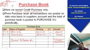 cpt accounts lectures video on subsidiary books video lectures