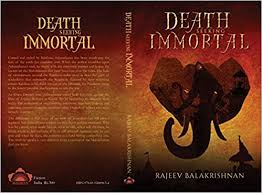Seeking The Book Buy Seeking Immortal Book At Low Prices In India