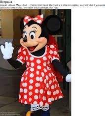Mickey Meme - create meme minnie mouse series 22 feb 2011 minnie mouse series 22