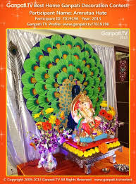 decoration themes for ganesh festival at home amrutaa hate home ganpati picture 2013 view more pictures and