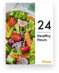 ebook cuisine ebook แจกฟร ส ขภาพด ตลอด 24 ช วโมง vitaboost