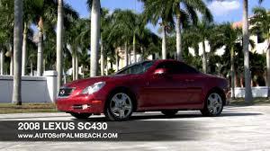 lexus sc430 for sale autotrader 2008 lexus sc430 convertible a2624 youtube