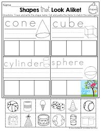 shapes cut paste and sort kinderland collaborative