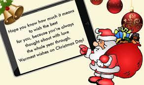 merry christmas 2014 best christmas sms whatsapp u0026 facebook