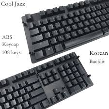 keyboard layout ansi korean characters 108 keys ansi layout abs backlight keycap oem