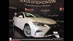 lexus es sedan 2017 2017 lexus es 350 review youtube