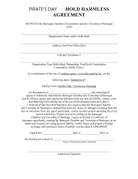 Sample Pr Resume by Public Relations Contract Template Contegri Com