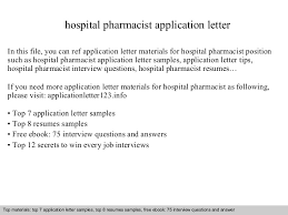 Resume Application Letter Sample by Hospital Pharmacist Application Letter