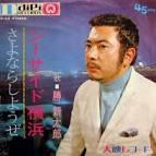 「勝新太郎」の画像検索結果