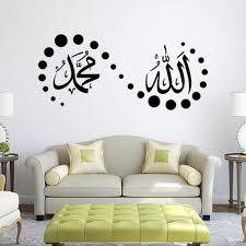 amazing wall decor stickers store wall designs stickers beautiful mesmerizing wall design stickers online shopping islamic wall stickers muraux wall stickers for bedrooms interior design