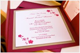 Asian Wedding Invitations Diy Wedding Invitations I Have Done Pictures Wedding