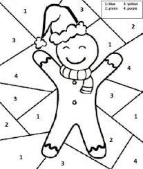 free printable kids christmas worksheets archives preschool crafts