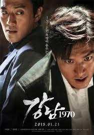 urutan film lee min ho 15 daftar lengkap k drama film lee min ho terbaru serta terbaik