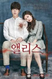 film korea sub indo streaming nonton don t worry i m a ghost 2012 film streaming download movie