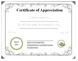 19 certificate of appreciation templates free download orange