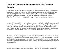 character reference letter for child custody template sample