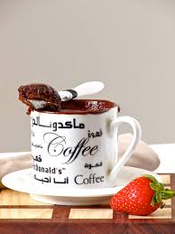plateful nutella lava mug cake