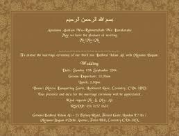 marriage cards quotes wordings islamic wedding cards quotes together with islamic
