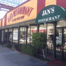 Jans Awnings Jan U0027s Restaurant Los Angeles Beautyfrosting Beautyfrosting