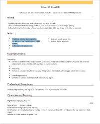 Fonts For Resumes Week 3 Graphic Resumes And Adobe Illustrator Ibrahim Al U0027abri