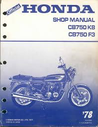 workshop manual for honda cb750 k8 1978 4 stroke net all the