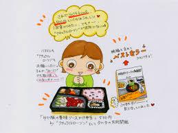 cuisiner 駱inards surgel駸 design recipe デザイン レシピ ブログ 気になるタニタ