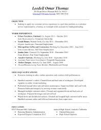 Education On Resume No Degree Starbucks Barista Resume Berathen Com