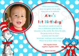 dr seuss birthday invitation images invitation design ideas
