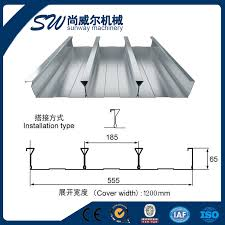 floor steel decking sheet