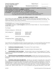 100 consent form template consent to drug test template