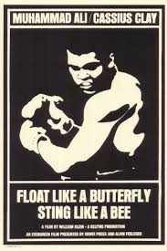 amazon com float like a butterfly sting like a bee poster