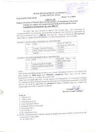 delhi development authority