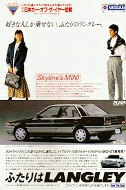 lexus werk japan 312 best mobil dan modifikasi images on pinterest vintage cars