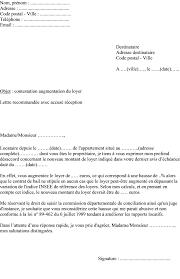 lettre de motivation bureau de tabac modèle de lettre de contestation d augmentation injustifiée du