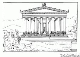 coloring page temple of artemis
