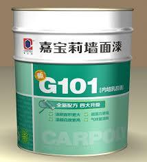 Anti Mould Spray For Painted Walls - china anti mould paint china anti mould paint shopping guide at