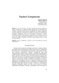 teachers u0027 competencies pdf download available