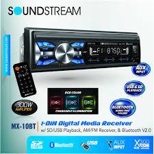 nissan altima 2005 aux input soundstream mx 10bt car digital media player stereo receiver with