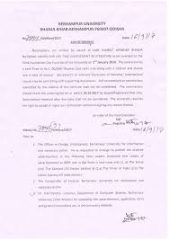 official website of berhampur university