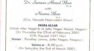 muslim wedding card wording muslim wedding cards format tolg jcmanagement co