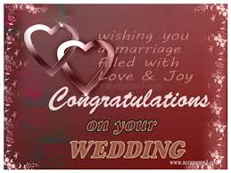 Wedding Day Greetings Marriage Scraps Marriage Wedding Images Wedding Gif