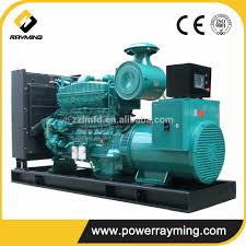 generator price in saudi arabia generator price in saudi arabia