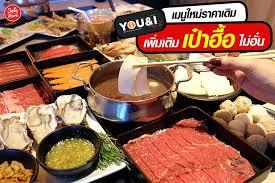 cuisine sale sale here อ ม ค ม หลายเด งหลายต อ you i