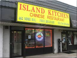 staten island kitchen island kitchen restaurant in staten island 10314 menus