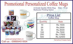 Personalized Paper Weight Gifts Best Price Promotional Gifts Online Ll Mugs Ll Coaster Ll Paper