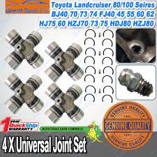 4 x toyota landcruiser universal joints bj40 bj70 bj74 fj55 fj60